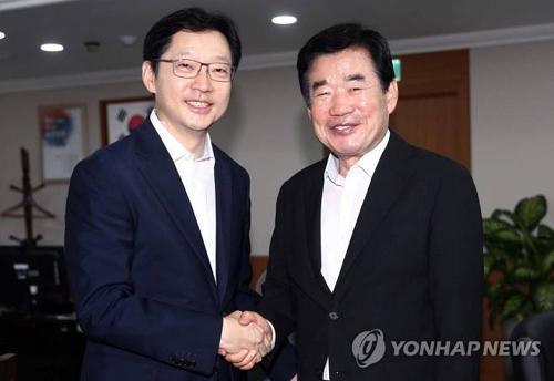 김경수 지사와 김진표 의원