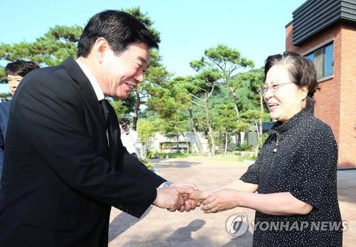 권양숙 여사와 김진표 의원