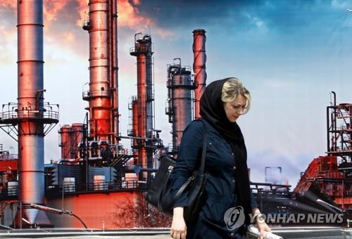 """""""이란, 아시아 국가들에 석유가격 할인 제안"""""""