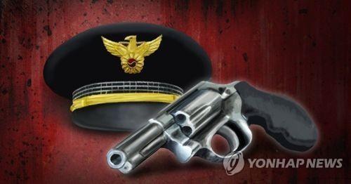 경찰 권총
