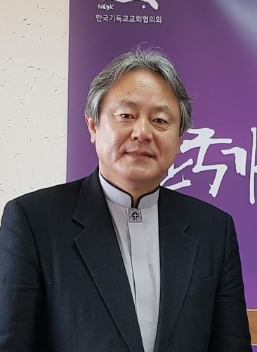 """NCCK """"종전선언·대북제재 해제 촉구"""""""