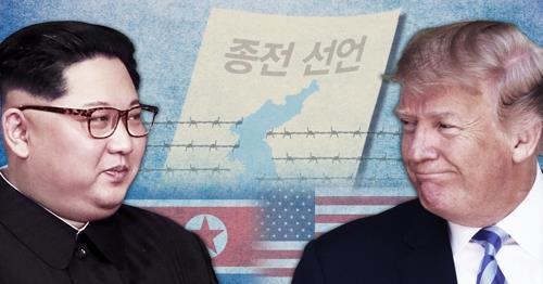 """NYT """"트럼프, 11월 중간선거 앞두고 종전선언 '깜짝쇼' 가능성"""""""