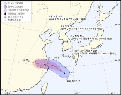태풍 룸비아 발생…내일 새벽 제주 남쪽 먼바다에 영향