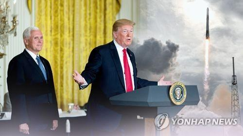 미·러 우주전쟁 신경전 유엔 군축회의로 확대