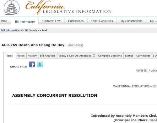 美 캘리포니아 주의회, 도산 안창호의 날 결의안 채택(종합)