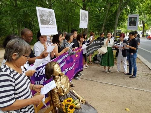 베를린서 위안부 기림일 집회…일본대사관에 서한 전달