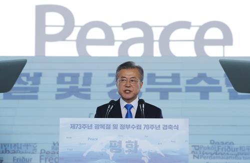 """文대통령 """"평화가 경제""""…비핵화 전제 '남북경협 의지' 재확인"""