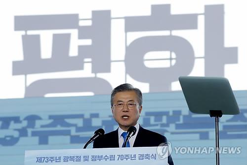 """문대통령 """"남북접경에 통일경제특구""""…강원 접경지 기대감"""