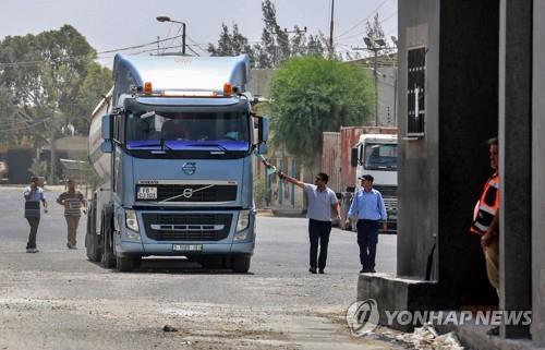 긴장 풀리나…이스라엘, 가자지구 교역로 한달만에 재개방