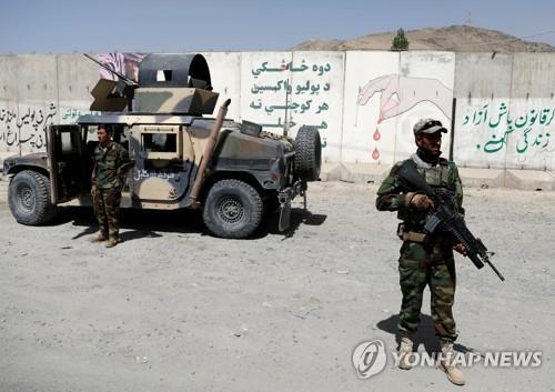 아프간 북부서 탈레반 공격으로 군경 40여명 사망