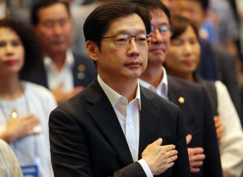 특검, 킹크랩 시연 있었다 판단…1차 수사 막판 김경수 영장