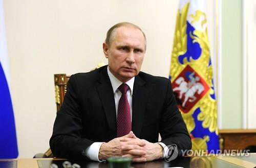 크렘린 푸틴, 오스트리아 외무장관 결혼식 참석 예정