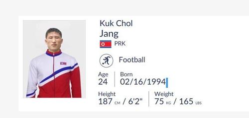 -아시안게임- 북한 남자축구, 미얀마와 아쉬운 1-1 무승부