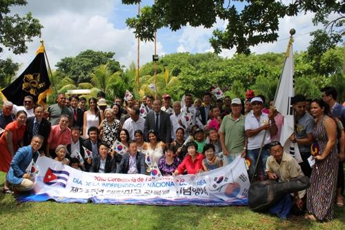 쿠바서 애국가ㆍ아리랑 합창…한인후손들 73주년 광복절 행사