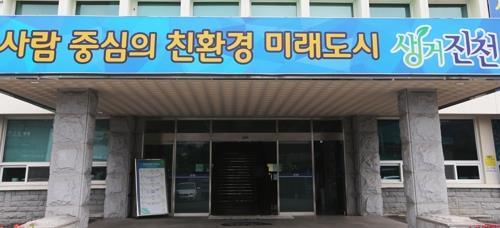 생거 진천 문화축제 10월 5일 개막