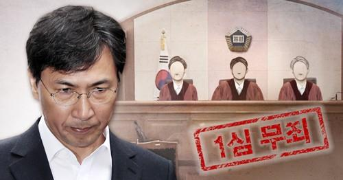 """충북 여성단체 """"안희정 무죄 선고 규탄"""""""