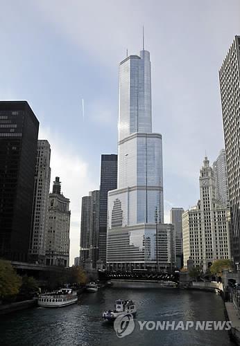 美일리노이 검찰, 시카고 트럼프타워 환경법 위반 혐의로 제소