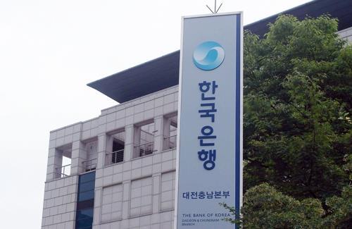 """""""자동차산업 위기 속 충남·전북 업체·지자체 협력 강화해야"""""""