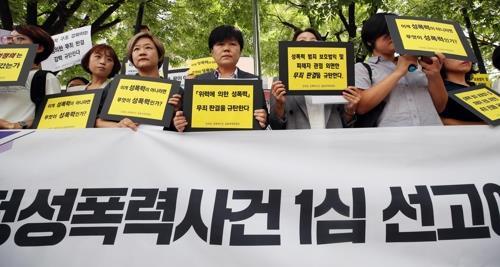 """여성가족부 """"안희정 사건 피해자 용기 지지"""""""