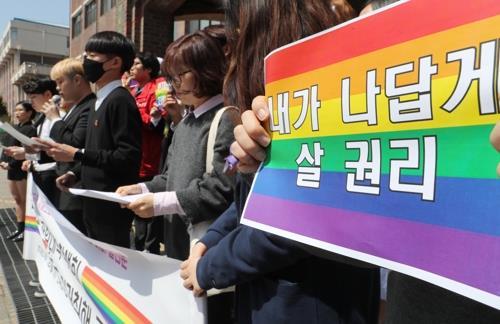"""경남교육청 학생인권조례 연내 제정 불투명…""""계속 추진"""""""