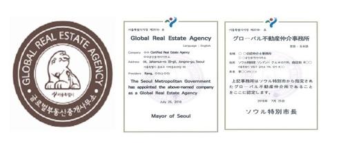 서울시 '글로벌 부동산중개사무소' 35개 추가…총 258개 운영