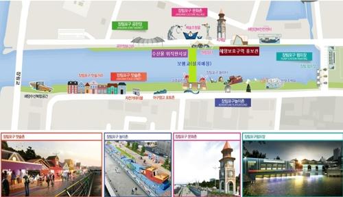 장림포구 주요 시설
