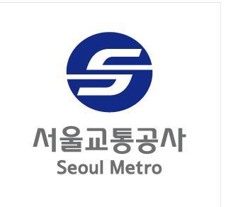 서울교통공사, 655명 신규 채용…24~31일 원서접수