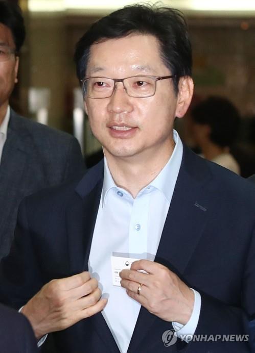 """특검 """"여론조작 중대범죄"""" 영장에 적시…김경수 """"무리한 판단"""""""