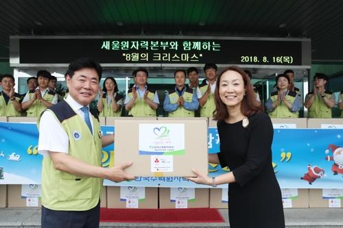 새울원자력 노사 '여름 크리스마스 선물'로 이웃돕기