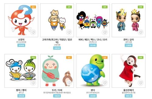 8일만에 투표 9만 돌파…'동네캐릭터' 예선부터 격전