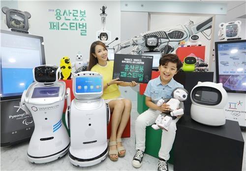 """""""로봇 직접 만나 체험해보세요""""…'2018 용산 로봇페스티벌' 개막"""