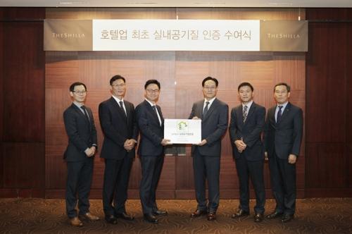 서울신라호텔, 국내 호텔 최초 '실내 공기질 인증' 획득