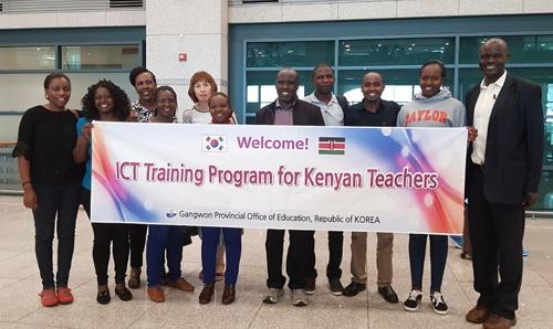강원도 정보화 교육 비법 케냐 교원연수단에 전수