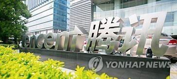 중국, 게임 출시 규제 심화…판호발급 중단 장기화 우려