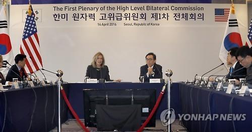 韓美 원자력 고위급위원회 회의개최…제3국 원전수출 협력키로