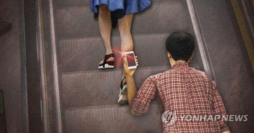 """법원 """"몰카 상습 촬영한 소방관 해임은 정당"""""""