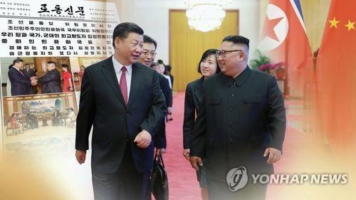 """美국방부 """"中, 한반도 유사시 김정은 지키려고 개입할지 불확실"""""""