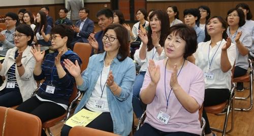 동해시 여성발탁 전진 배치…관리자 비율 15.8%로 역대 최고