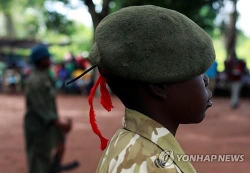 남수단 내전 딛고 미래를 꿈꾸는 소년병 출신 어린이들