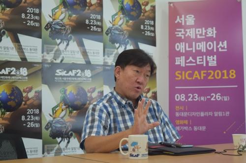 """방중혁 SICAF 집행위원장 """"재도약 기반 마련할 때"""""""