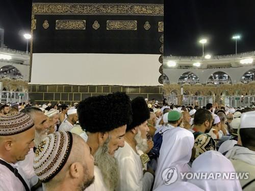 이슬람 성지순례 앞두고 메카에 순례객 200만명 모여