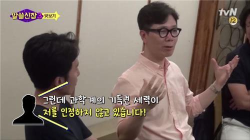 '알쓸신잡3' 9월21일 첫방송…김영하 컴백·김진애 등 합류
