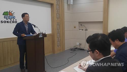 김철수 속초시장[연합뉴스 자료 사진]