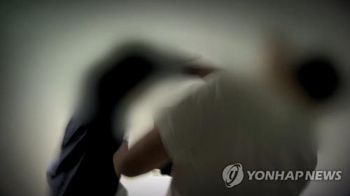 골프장서 흉기로 동료 찌르고 도주한 50대 체포