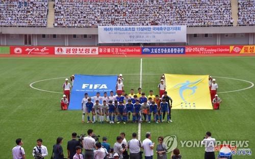 北조선중앙통신, 평양 국제유소년축구 폐막 보도