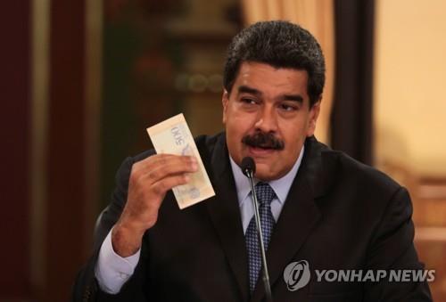 베네수엘라, 가상화폐 연동 새 지폐 찍고 최저임금 60배 인상