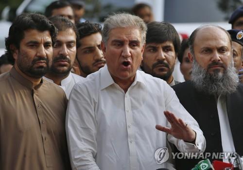 파키스탄 새 내각 윤곽…외무·재무장관 등 20명 내정