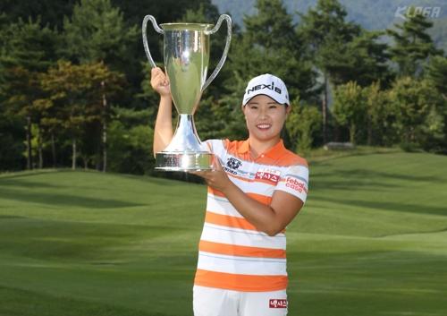5년 무명 김보아, 연장전에서 이정은 꺾고 첫 우승(종합)