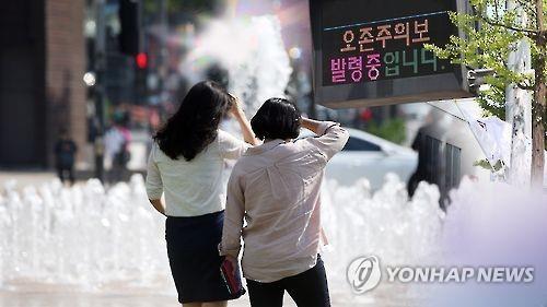 경기도 중부지역 11개 시 오존주의보 발령