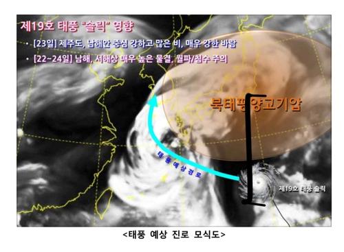 6년 만의 태풍관통 앞두고 광주·전남 폭염특보 확대